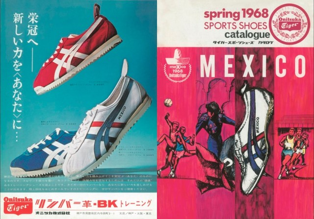 MEXICO 66 誕生於 1966 年,以其傳奇性線條聞名,日本國家代表隊於 1968 年的墨西哥奧運會穿著。