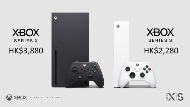 Xbox Series X 、 Xbox Series S 將於2020年11月10日正式推出,兩部主機定價分別為HK$3,880及HK$2,280