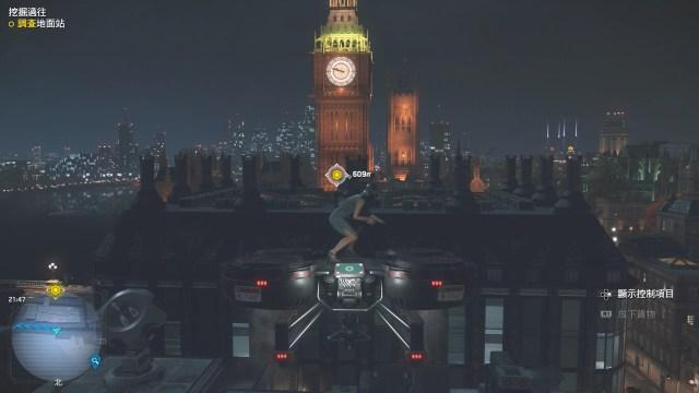 遊戲的貨物運送機也可載角色上天飛行,玩家可以藉此肆意遊覽倫敦各地,譬如圖中的大笨鐘。