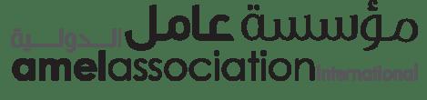 Amel Association International