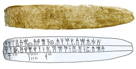 Phylos-staven med Linear B.