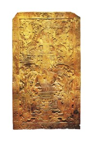Maya-skrift: Pacals sarcofag opdaget i 1952.