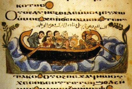 Koptisk manuskript fra 1356 med en arabisk oversættelse.