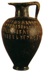 Vase med etruskisk skrift