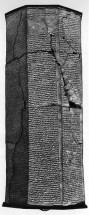 Lercylinder med babylonisk kileskrift af Tiglath-Pileser I af Assyrien (1120-1074 fvt.). Skriften blev tydet i 1857.