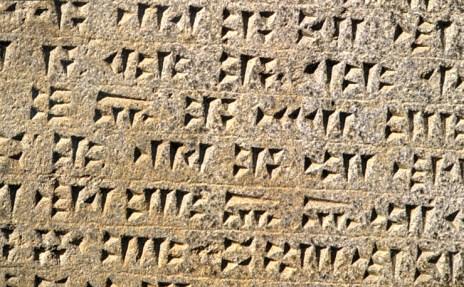 kileskrift fra Urartu