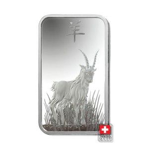 srebro 100 gram sztabki