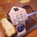 糖質オフ!ローソンスイーツ・ブランのメープルシフォンケーキ