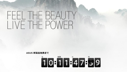 Asus公式サイトの画像