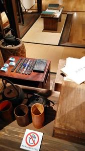 寅次郎の書斎