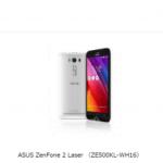 Zenfone2LaserのSIMカードとの端末セット販売のMVNO一覧
