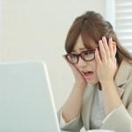 未経験で事務職に受からない理由14個。転職や面接のコツを理解しないと内定ゲット出来ない!対策法を4つ紹介。