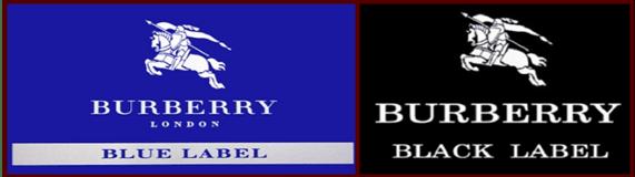 ブルーレーベルとブラックレーベル