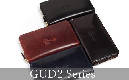 GUD2 トップ