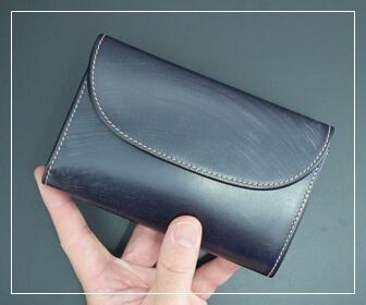 ブライドルレザーの財布 一例