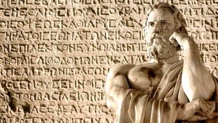 Κουίζ: 10 λέξεις στα αρχαία που και ένα 10χρονο ξέρει τι σημαίνουν. Εσύ;