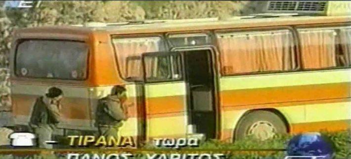 «Εσύ είσαι ο απαγωγέας;»: 4 εκατομμύρια τηλεθεατές είδαν live την αστυνομία να σκοτώνει λάθος άνθρωπο (Pics)