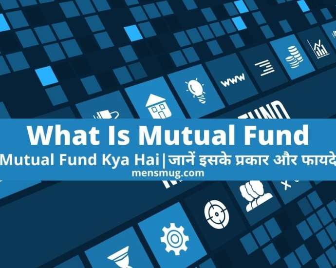 mutual fund kya hai, what is mutual fund in hindi