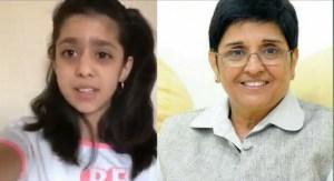 Kiran Bedi Grand Daughter