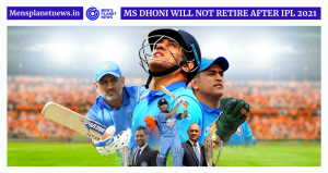 ms-Dhoni-Will-Not-Retire-After-IPL-2021 | Mensplanetnews.in