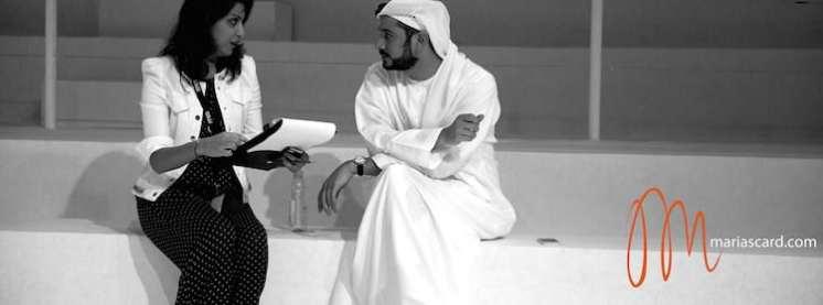 Dubai Fashion Foward - Mohammed S Alhabtoor 2014 (6)