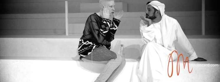 Dubai Fashion Foward - Mohammed S Alhabtoor 2014 (7)