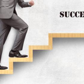 成功への階段