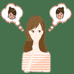 ペインスキーマ・イージースキーマの対話ワーク