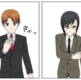 なだめ行動ネクタイなど