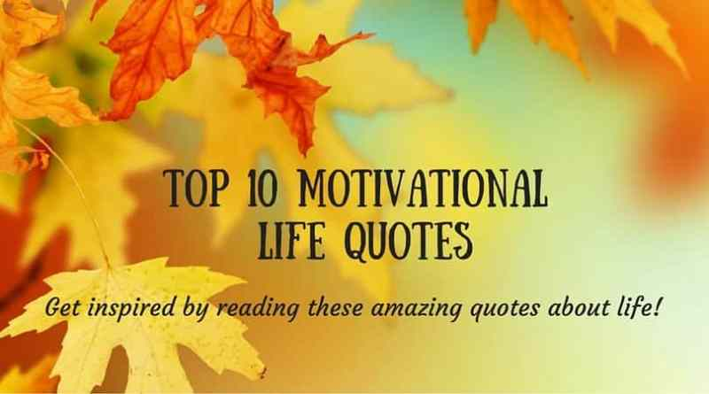 motivational life quotes