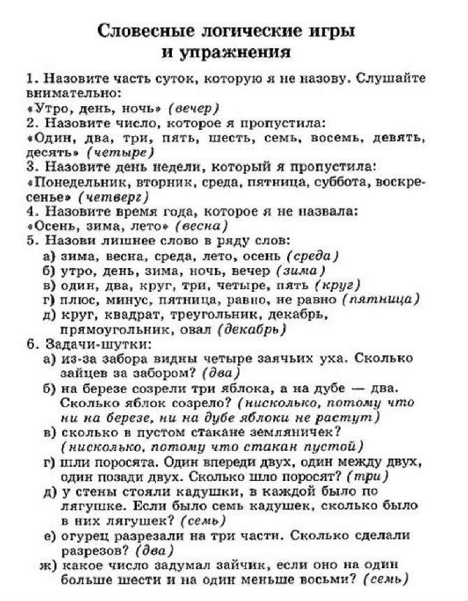 текст 21
