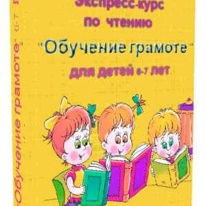 Обучение грамоте полный курс