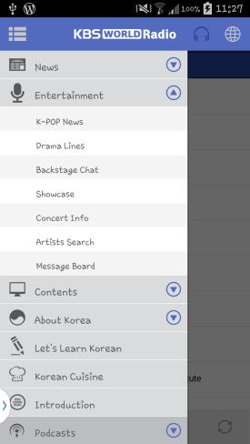 KBS World Radio- Drama Lines