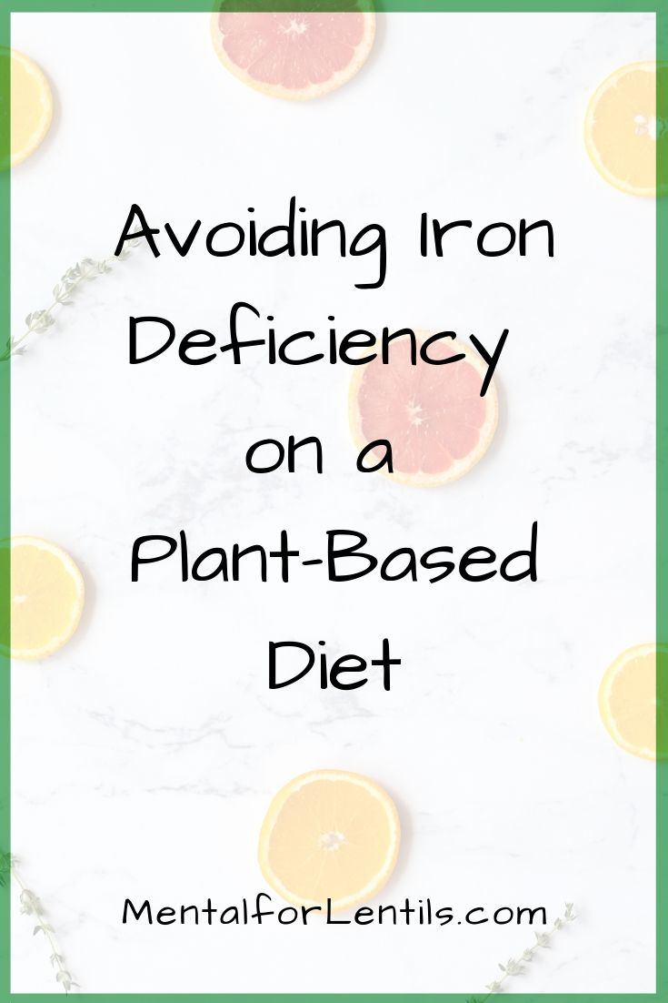 avoiding iron deficiency pin image