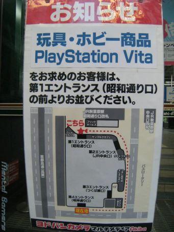 Vita Japan Launch07