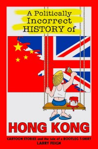 History-front