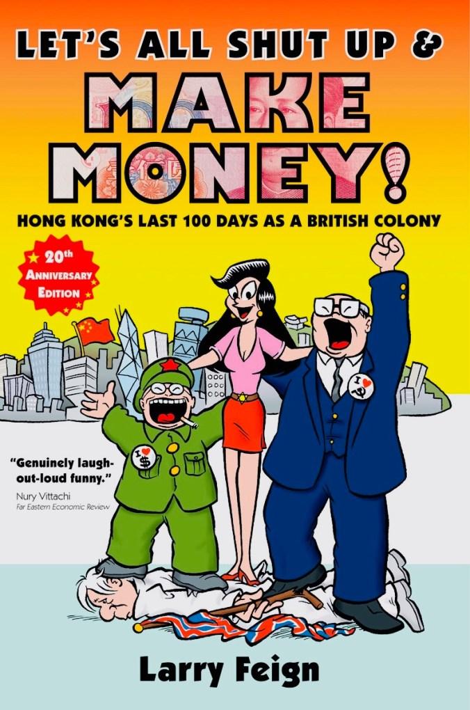 Let's All Shut Up & Make Money - Larry Feign