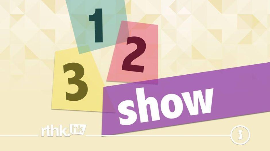 123 Show Banner