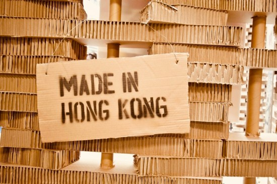 Made in HK