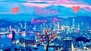 Hong Kong Marriage Stories