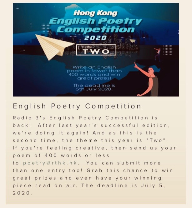 RTHK Poetry Competition.jpeg