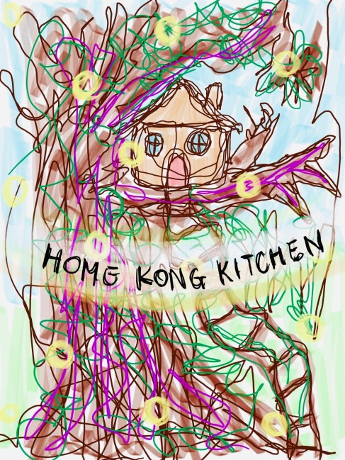 Home Kong Kitchen Artwork by Juliana Kung