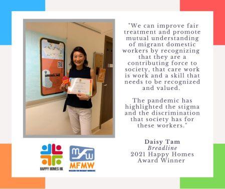 Daisy Tam - MFMW Graphic