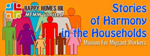 Happy Homes Award - MFMW