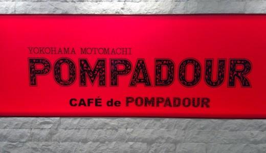 【ポンパドウル】モーニング・メニュー・パン・店舗・時間・おすすめ