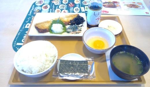 ジョナサンでモーニングをするなら、和朝食がおすすめです!