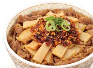 すき家の食べラーメンマ牛丼2019年1月30日
