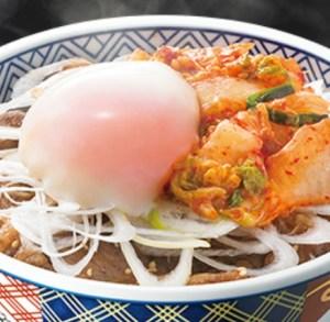 吉野家「牛カルビスペシャル(キムチ+半熟玉子丼)」