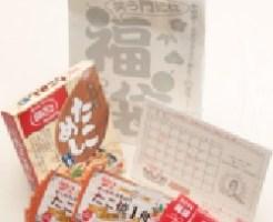 銀だこ福袋2018(5000円)