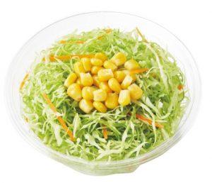 ほっともっと「野菜サラダ」